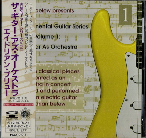 ADRIAN BELEW - The Guitar As Orchestra (1996)