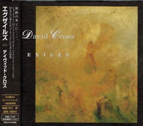 David Cross - EXILES (1998)