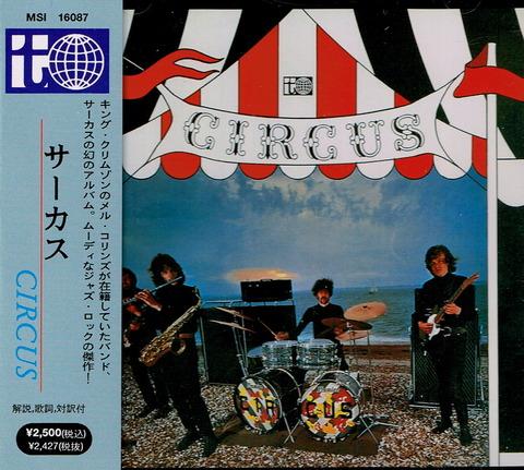 circus CD (1996)