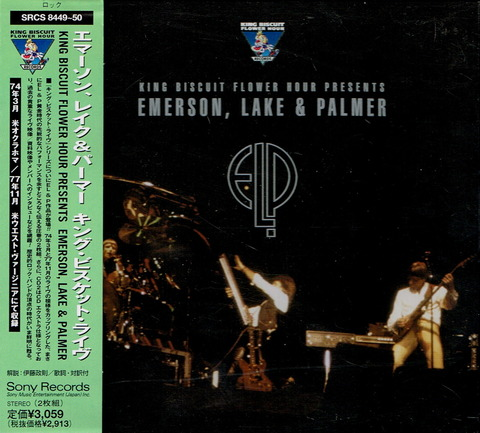 KING BISCUIT FLOWER HOUR PRESENTS  EMERSON LAKE & PALMER (1997)