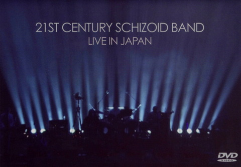 21st Century Schizoid Band - LIVE IN JAPAN (2003) DVD (2005)