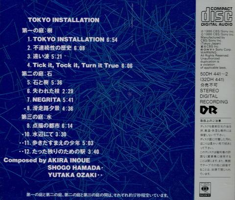 AKIRA INOUE - TOKYO INSTALLATION (1986) B