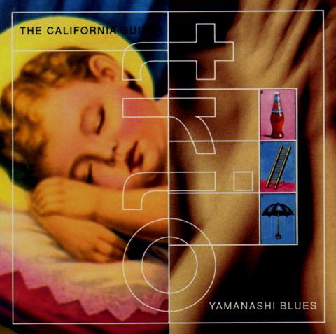 THE CALIFORNIA GUITAR TRIO - YAMANASHI BLUES (1993) f