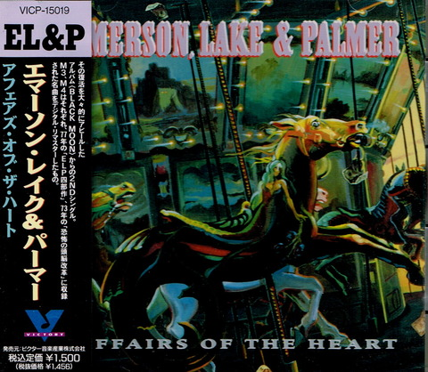 EMERSON, LAKE & PALMER - Affairs Of The Heart (1992)