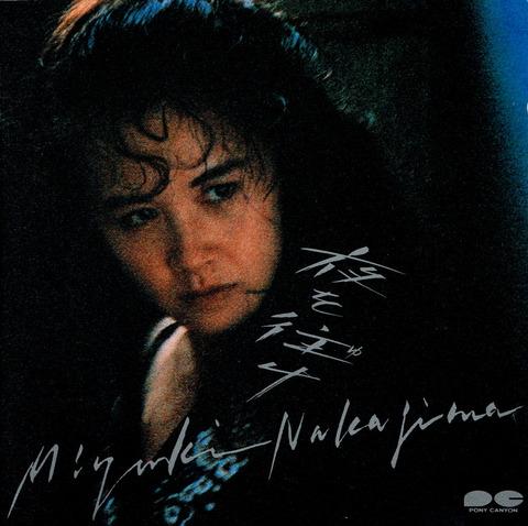 MIYUKI NAKAJIMA - YORU WO YUKE (1990)