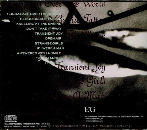 SUNDAY ALL OVER THE WORLD - KNEELING AT THE SHRINE (1991) B
