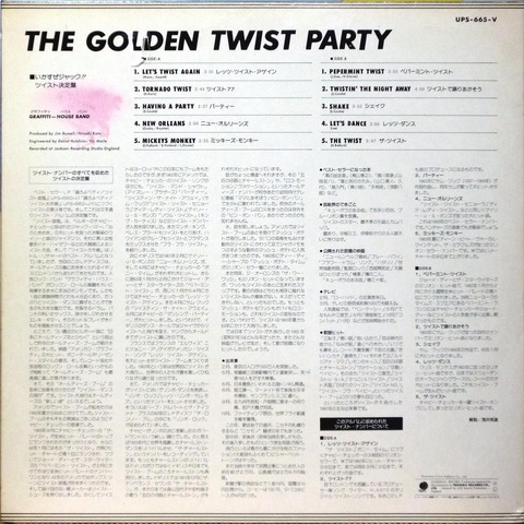 GRAFFITI-HOUSE BAND - THE GOLDEN TWIST PARTY (1977) B