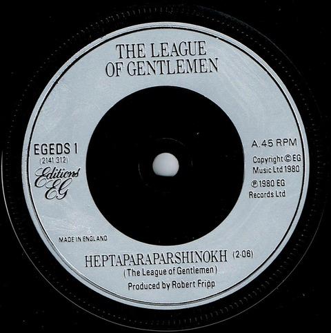 The League of Gentlemen - Heptaparaparshinokh