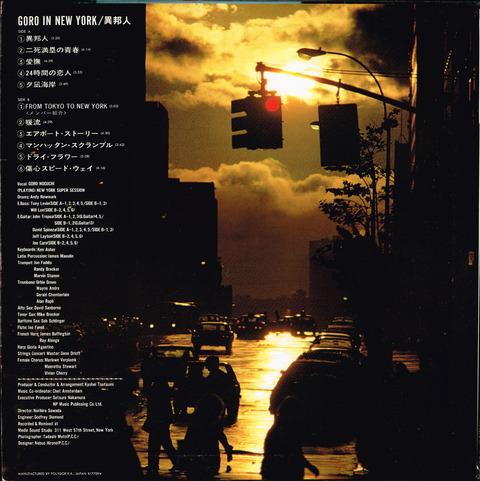GORO IN NEW YORK (1977) B