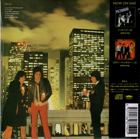 PEZBAND - Laughing in the Dark (1978) Reissue CD (2006) b