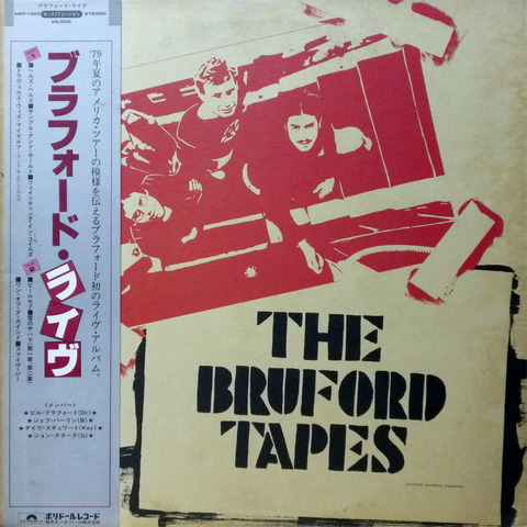 THE BRUFORD TAPES (1979) F