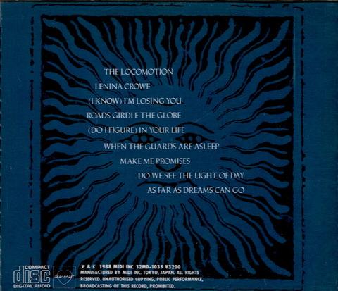 DAVE STEWART BARBARA GASKIN - AS FAR AS DREAMS CAN GO (1988)B