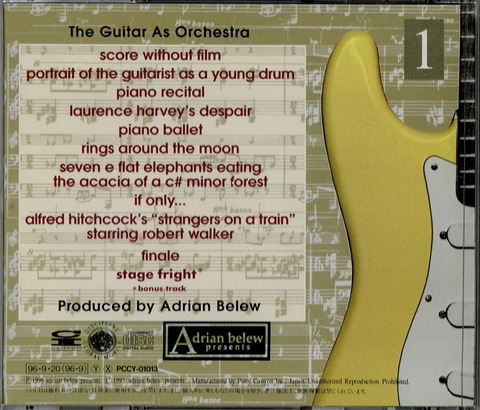 ADRIAN BELEW - The Guitar As Orchestra (1996) b