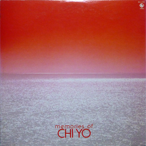 memories of CHI YO (1978)f
