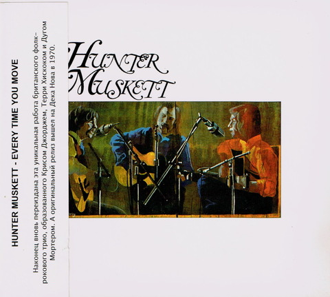 HUNTER MUSKETT - EVERY TIME YOU MOVE (1970) cd (2007)