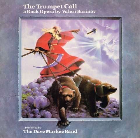The Trumpet Call - The Dave Markee Band (1985)