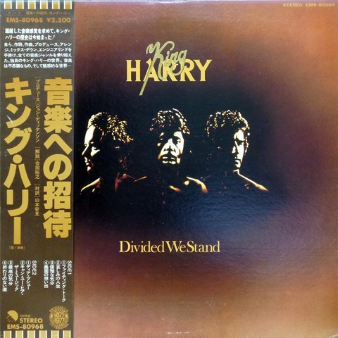 KING HARRY - Divided We Stand (1977) f