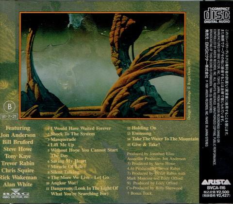 YES - UNION (1991) b