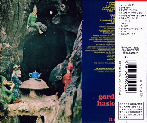 Gordon Haskell - It Is and It Isn't (1971) CD B