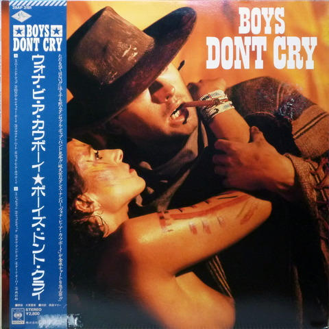 BOYS DON'T CRY - SAME (1986) F