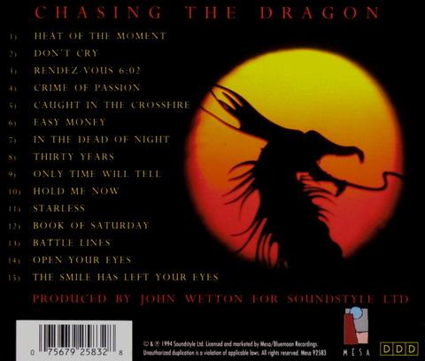 JOHN WETTON - CHASING THE DRAGON (1994) B