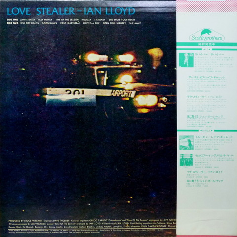IAN LLOYD - LOVE STEALER (1979) B