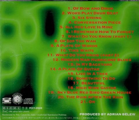 ADRIAN BELEW - OP ZOP TOO WAH (1996) b