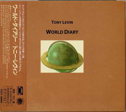 TONY LEVIN - WORLD DIARY (1995)