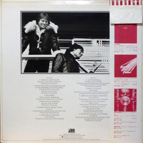 Emerson Lake & Palmer - Works Volume 2 (1977) b