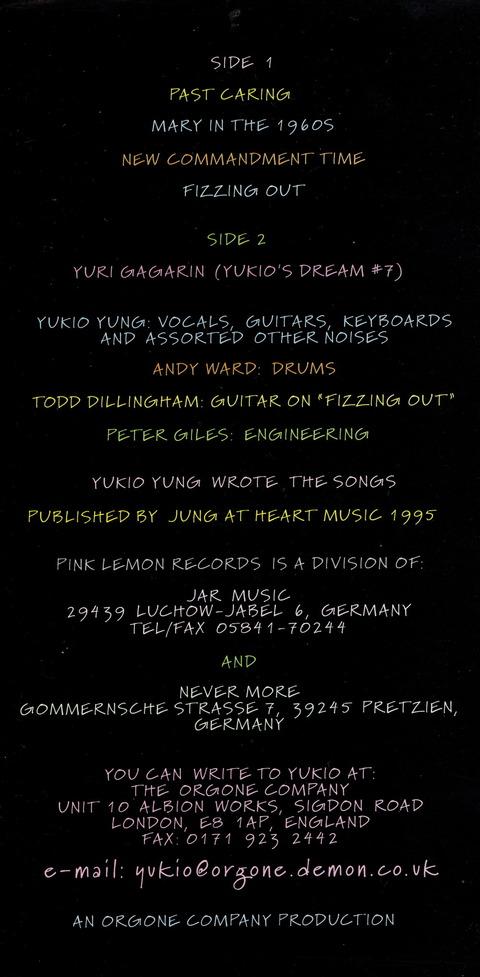 YUKIO YUNG - GOODBYE PORK PIE BRAIN (1995) CREDIT