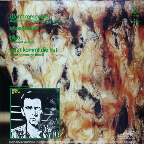 PETER GABRIEL - I DON'T REMEMBER 12INCH EP (1980) B