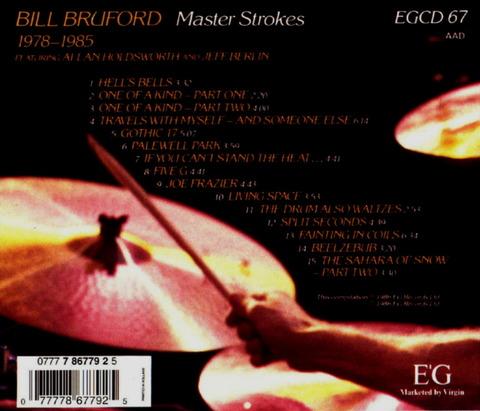 BILL BRUFORD - Master Strokes (1986) b