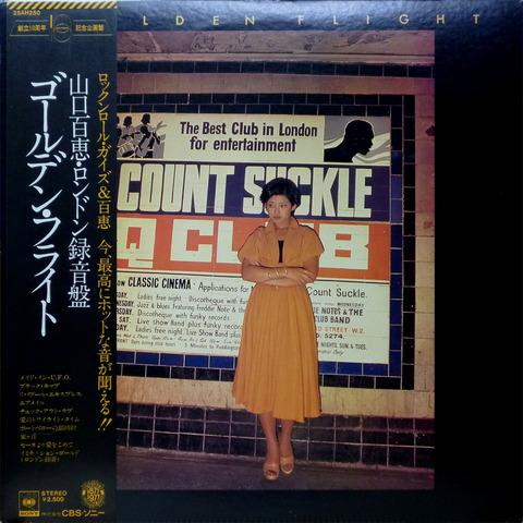 MOMOE YAMAGUCHI - GOLDEN FLIGHT (1977) F