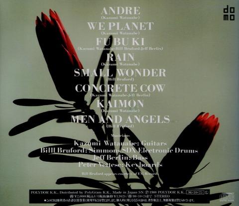 KAZUMI WATANABE - THE SPICE OF LIFE 2 (1988) ReissueCD (1996) b