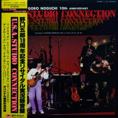 GORO NOGUCHI - USA STUDIO CONNECTION (1980) F