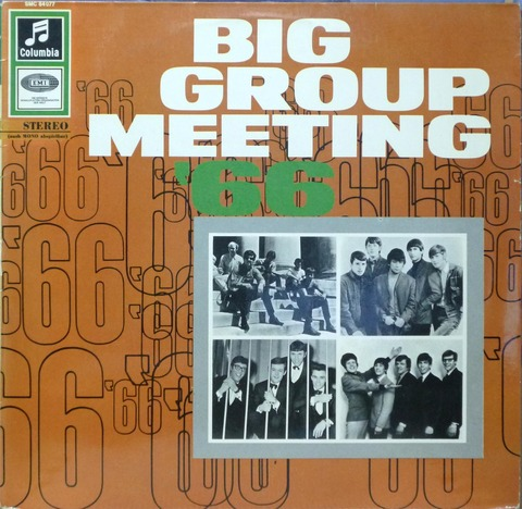 THE BIG GROUP MEETING '66 (1966) F
