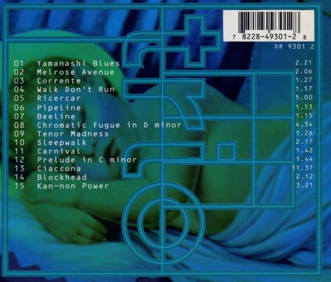 THE CALIFORNIA GUITAR TRIO - YAMANASHI BLUES (1993) b