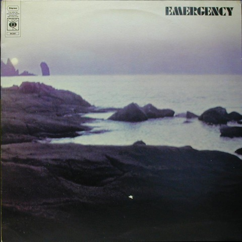 EMERGENCY - same