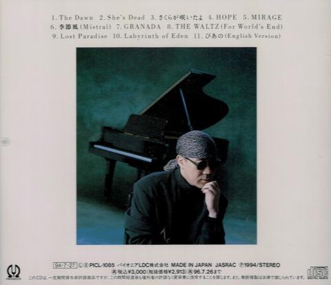 Jo Hisaishi - Chijo no Rakuen (1994) b DC BB
