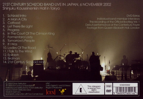 21st Century Schizoid Band - LIVE IN JAPAN (2003) DVD (2005) b