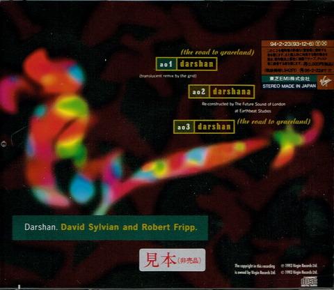 - David Sylvian and Robert Fripp (1993) b
