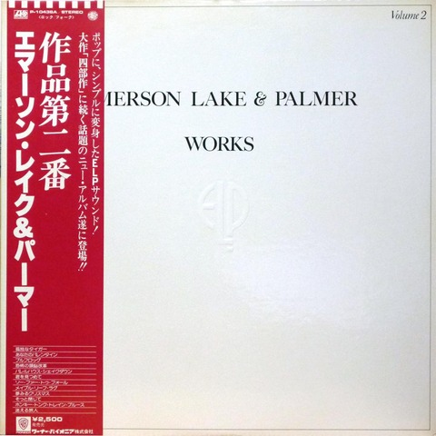 Emerson Lake & Palmer - Works Volume 2 (1977) f
