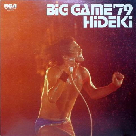HIDEKI SAIJO - BIG GAME '79 (1979) F