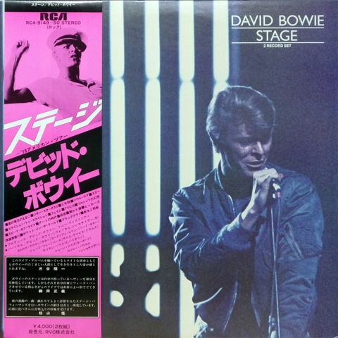 DAVID BOWIE - STAGE (1978) F