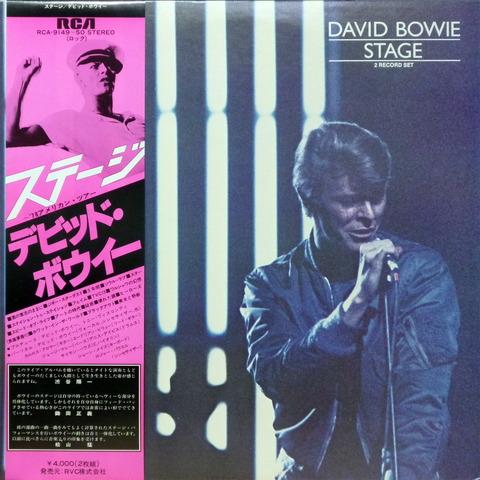 DAVID BOWIE - STAGE (1978) F