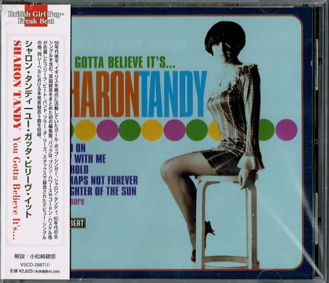 SHARON TANDY - You Gotta Believe It's