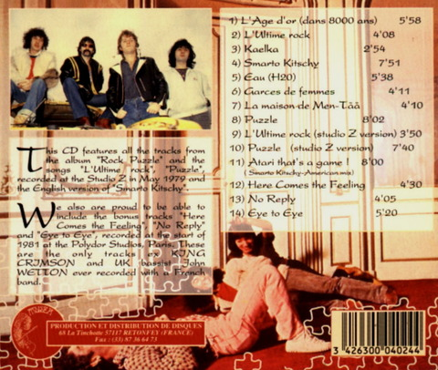 Atoll - Rock Puzzle (1979), reissue CD (2009) b