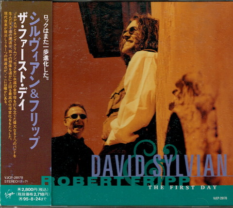 DAVID SYLVIAN & ROBERT FRIPP - THE FIRST DAY (1993)