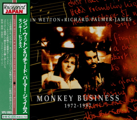 JOHN WETTON + RICHARD PALMER-JAMES MONKEY BUSINESS CD F2