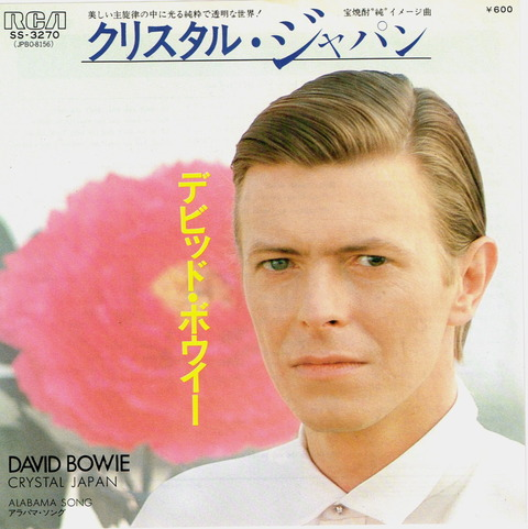 David Bowie - Crystal Japan